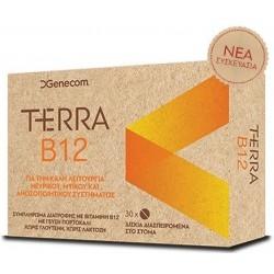 Genecom Terra B12 Συμπλήρωμα Διατροφής με Βιταμίνη...