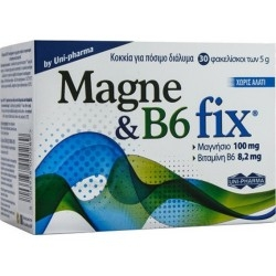 Uni-Pharma Magne & B6 Fix Συμπλήρωμα Διατροφής...