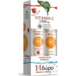 Power Health 1+1 Vitamin C 1000mg με Στέβια...