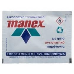 Manex Αντισηπτικό Μαντηλάκι με 75% Οινόπνευμα 1 τεμ.