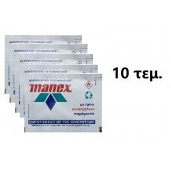Manex Αντισηπτικό Μαντηλάκι με 75% Οινόπνευμα 10 τεμ.
